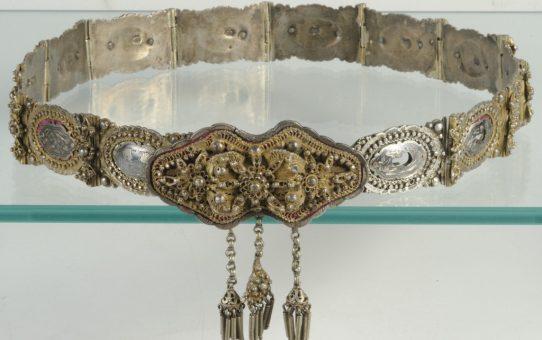 Cordon (sec. XIX, Imperiul Otoman)_MNAR
